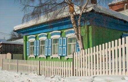 irkutsk-3237561_1920